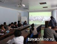 В Тувинском госуниверситете прошла презентация короткометражного фильма «Цаатаны – возрождение культуры и языка»