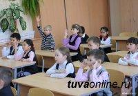 В школах Тувы со 2 февраля возобновится учебный процесс, прерванный из-за эпидемии гриппа. Профилактика будет усилена