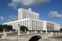 """""""Российская газета"""" опубликовала План первоочередных антикризисных мер на 2015 год"""