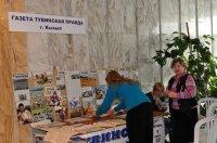 В Туве подписка на периодику выросла