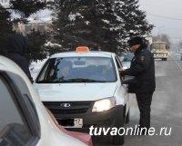 В Туве инспекторы ГИБДД задержали пьяного таксиста