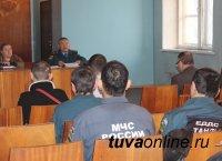 Диспетчеры единых дежурных служб Тувы прошли обучение