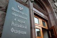 Глава Тувы провел встречи в Спецстрое России и Минобрнауки РФ