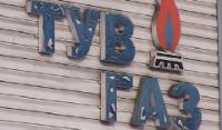 Из-за морозов в Кызыле возникли перебои с газом