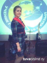 Екатерина Николаева - лучший ученик Года в Кызыле