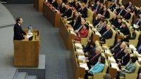 Совет Госдумы поддержал законодательную инициативу Главы Тувы