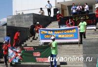 В Кызыле отметят лучших волонтеров столицы