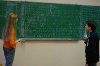 В Кызыле пройдет Математической бой среди школьников