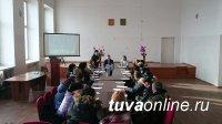 Организован семинар для предпринимателей приграничного Овюрского района Тувы