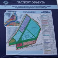 На строительство военного городка в Туве объявлен тендер