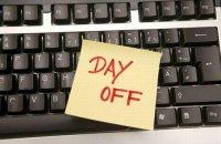 19 и 23 февраля – День встречи Шагаа и День Защитника Отечества – выходные