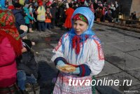 Проводы Зимы в Кызыле соберут на конкурсы трудовые коллективы города