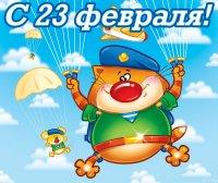 На М-54 в Кызыле, Пий-Хеме и Тес-Хеме установлены баннеры к 23 февраля