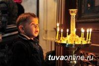 В прощенное воскресенье в главном православном храме Тувы проведен Чин Прощения