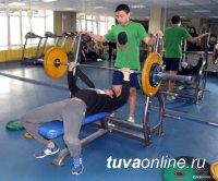 В Кызыле состязались сильнейшие в пауэрлифтинге