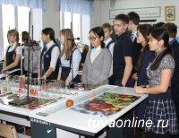 В Тувинском госуниверситете стартовал проект «Открытый факультет»