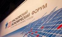 Шолбан Кара-оол обсудил вопросы новых инвестиций в энергетику Тувы