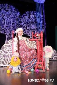 Сказки нянюшки Пушкина для самых маленьких в театре кукол