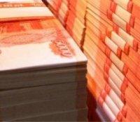 Госдолг регионов Сибири составляет 269 млрд. рублей
