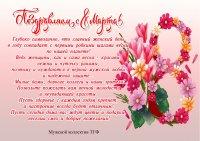 В Кызыле царство тюльпанов