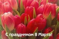 Николай Рогожкин: Пусть в вашей жизни всегда будут любовь, радость и улыбки!