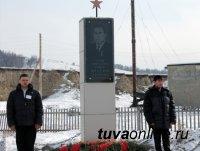Школе села Бурен-Бай-Хаак Каа-Хемского кожууна Тувы будет присвоено имя Героя Советского Союза Василия Брагина