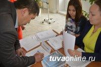 """""""Школа грамотного потребителя"""" в Туве стартовала с семинара-совещания по вопросам ЖКХ"""