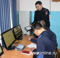 В УГИБДД МВД по Туве открылся компьютерный класс для приема экзаменов по ПДД