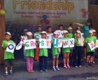 В Туве началась подготовка к летнему оздоровлению детей