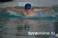 130 школьников Кызыла состязались в плавании брассом, баттерфляем, кролем и комплексным плаванием