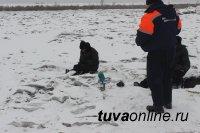 Агентство ГО и ЧС Тувы предупреждает: тонкий лед