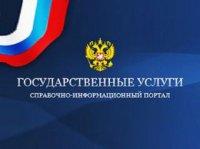 МВД Тувы: получи справку об отсутствии судимости за 5 дней