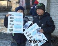 С жителями паводкоопасных районов Тувы проводится разъяснительная работа