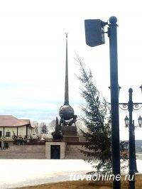70-летие Победы в Туве: Голос Левитана - на площади у обелиска Центр Азии