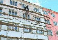В Туве началось формирование регионального Фонда капитального ремонта многоквартирных домов