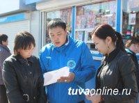На Кызылском Арбате проведено анкетирование населения по знанию гражданской обороны