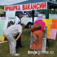 Минтруд России отметил снижение официальной безработицы в Туве