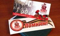 Предприниматели Кызыла – в дар фронтовикам