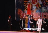 У самодеятельных артистов Дзун-Хемчика – победа на межрегиональном фестивале «Салют Победы» в Новосибирске!