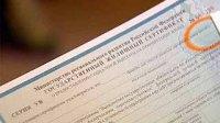 Власти Тувы полностью выполнили обязательства по переселению граждан, лишившихся крова из-за землетрясения 2011 года