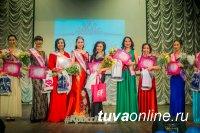 В Новосибирске прошел конкурс красоты «Мисс Азия – 2015»