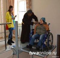 Тува привлекла более 40 млн. рублей на создание безбарьерной образовательной среды для детей-инвалидов