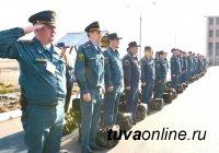 В Туве начались командно-штабные учения МЧС России