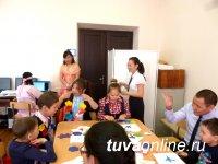 Студенты провели практические занятия