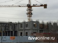 Тува за 1-й квартал на 35% нарастила объемы ввода жилья