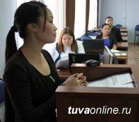 Студенты ТувГУ подвели итоги научно-исследовательской деятельности за учебный год