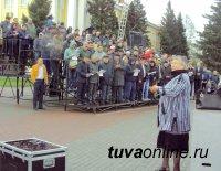 """В Туве хор из 1000 мужчин 9 мая исполнит песню """"День Победы"""""""