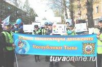 Юные инспекторы движения Тувы поддержали акцию #СпаситеДетскиеЖизни