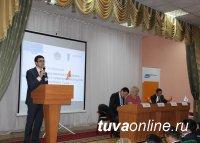 МСП Банк провел в Туве бизнес-конференцию