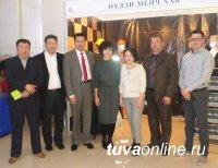 В Торгово-промышленной палате Монголии обсудили сотрудничество с бизнесом Тувы